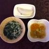 お野菜からの離乳食  [119日目  青梗菜とモロヘイヤのあわ麺]