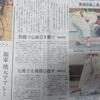 平成28年度 県高校新人大会 柔道競技