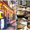 【オススメ5店】松江(島根)にある居酒屋が人気のお店