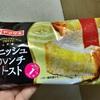 ヤマザキ デニッシュフレンチトースト 食べてみました