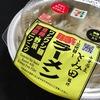 中華蕎麦とみ田監修三代目豚ラーメン2021 価格に納得・・・・