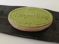 ハーゲンダッツ「抹茶のクリームブリュレ」が想像以上にクリームブリュレ。あなたが思っている以上に美味しい。