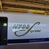 東海道新幹線の新型車両「N700 S」使用の「こだま号」に乗る
