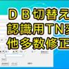 【配信ツール作成】ぱにぱにツールVer2.5の配布