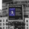 NEMはNFTの次世代プラットフォームとなるのか?クリプトゲーム「KF(KryptoFootball)」の誕生
