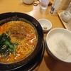 【ガスト】ピリ辛肉味噌担担麺&ご飯セット ¥858(税別)