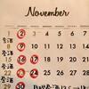 11月10日(火曜日)も営業します。