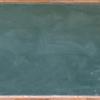 黒板の板書は必要か? ~成績の上がるノートのとり方~