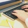 新しいブログ【ペナンの新生活情報 (mimirubyのブログ)】のお知らせ