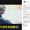 ※《IG PHOTO_17/06/28》_又跑BALUE HEARTS名古屋公演!!!