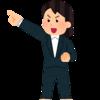 情シスの仕事で試される営業力【営業スキルは不要と思いますか?】
