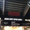 Eric Clapton at 武道館