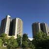 資産価値が落ちにくい街ランキング東京市部編。街並みがきれいな「多摩センター」が魅力的