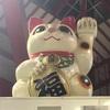 「名古屋の自販機」の回