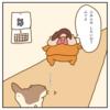 猫を飼う者の憧れ・お腹ふみふみ!