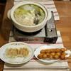 2018/03/20の夕食