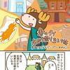 #8 さよならバンコク、シメのメシ「春のタイ 水かけ祭り ひとり旅」最終話