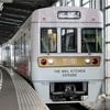 西日本鉄道の「THE RAIL KITCHEN CHIKUGO (ザレールキッチンチクゴ)」ランチの旅②|柿や蓮根など秋の筑後産食材を使ったランチコース