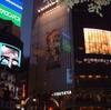 渋谷に行ってきました。 他、マンキン新情報など