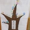 2年生:「あいさつの木」花が咲き始めました。
