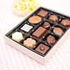 「義理チョコをやめよう」ゴディバのバレンタイン広告に賛否の声 -雑感-