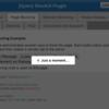 jQuery BlockUI Plugin:Web画面の操作をブロック
