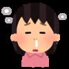 【健康】鼻水とは何か?