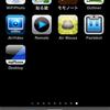 PCとの連携、同期機能が便利すぎて手放せないiPhoneアプリをまとめてみた