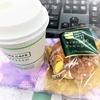 ★ファミマ☆抹茶ラテとザクザク食感のクッキーシュー