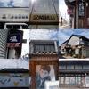 JR城端線・福野駅徘徊