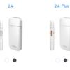 新型IQOS(アイコス)と旧型IQOSの違い•比較とBluetooth接続の目的は?