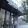 歴史と芸術、文化の息づく街、東京京橋『京橋彩区とアーティゾン美術館(旧ブリヂストン美術館)』
