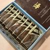 期間限定 WITTAMER(ヴィタメール)の『マカダミア・ショコラ・サレ』。贈り物に困った時はこの店です!