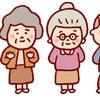 高齢の親の面倒をみる義務
