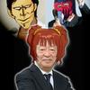日曜京都メイン「菊花賞」&佐賀競馬「西日本ダービー」予想