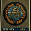 マンホールカード・3