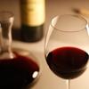 赤ワインとフレンチパラドックス ◆抗酸化力とハーブ