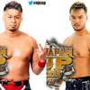 タイチ、SANADA、YOSHI-HASHI、裕二郎が勝つ!:ニュージャパンカップ2020 予想 Part6