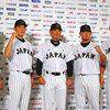 WBC日本代表盛り上がらない問題