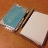 高城式カードケースを最適化