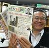 熊本 仏壇店 ニュースレター 消費税増税後も仏具伸びる