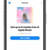 Apple Musicを6ヶ月無料にする方法、米国など年内のみの期間限定プロモーション