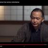 La France Va Répéter l'Échec Depuis 20 Ans du Japon ? - Examen de l'Émission sur Hikikomori par France 5