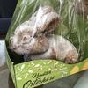 イースターのウサギを食べる!