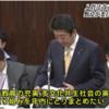 移民受け入れ後の日本や日本人の心配より、外国人の待遇ばかりが問題になる国会