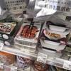 【パッケージ】缶詰めに紙巻くだけで高単価