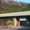 和歌山で青い温泉見つけたよ~!高田グリーンランド雲取温泉