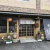 和歌山県伊都郡かつらぎ町の酒蔵直売の【初桜酒造】で美味しい日本酒を購入!