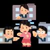 離婚に関する手続き(9)~名義変更4日目~