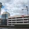 国内旅行 羽田空港の駐車場は多客期を避ければとても割安で便利!